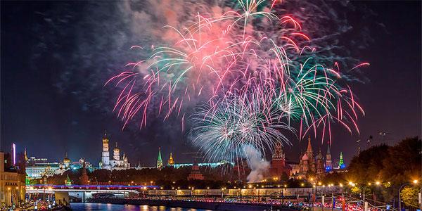 Салют в День города Москвы